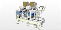 TSU-F2计量&填充一体机