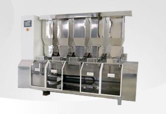 TSU多种类小容量计量机