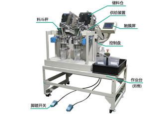 TSU-P2粉体分装机
